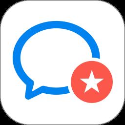 政务微信app