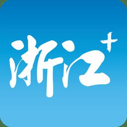 浙江+手机版