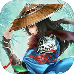 九州仙剑传游戏