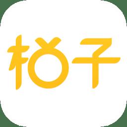 桔子图片app