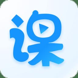 云端课堂app