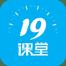 19课堂手机版