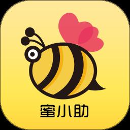 蜜小助app
