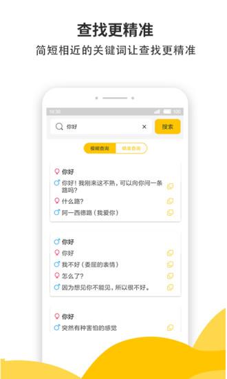 蜜小助app v4.3.7 安卓版 图0