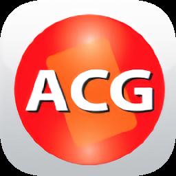 acg动漫网软件