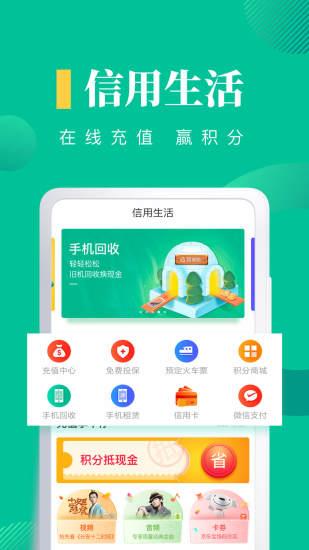 中原消费金融app v3.4.1 安卓版 图0