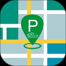 武汉停车app