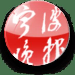 宁波晚报app