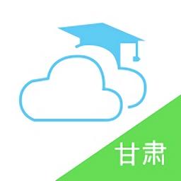 甘�C智慧教育云平�_app