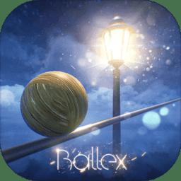 ballex中文版