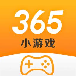 365小游戏app