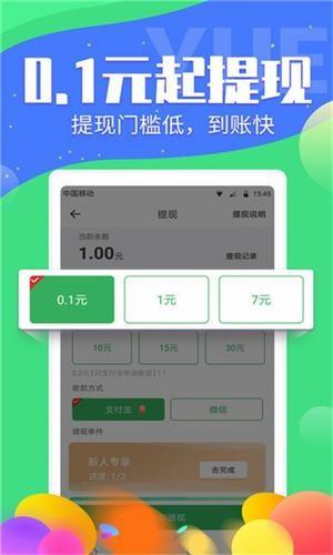 雪梨网app v1.7.0 安卓版 图0