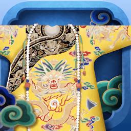 清代皇帝服�app