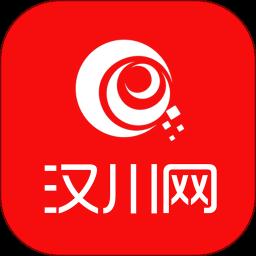 汉川网官方版