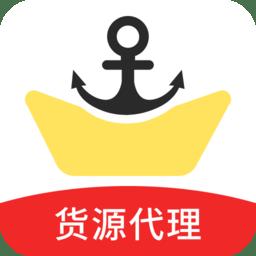 微商码头app