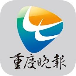 重庆晚报电子版