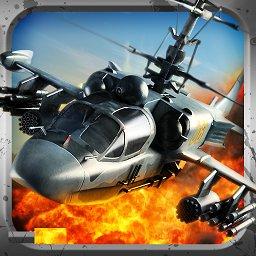 直升机空战中文版