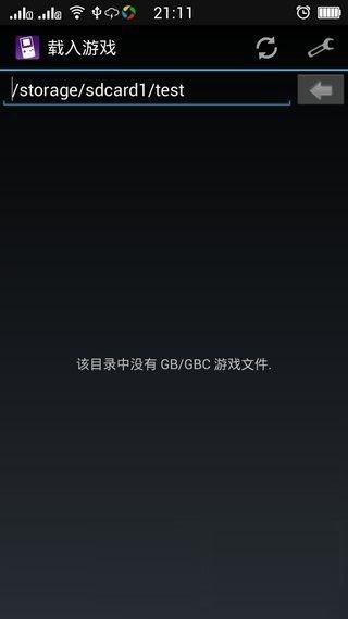 gbc模拟器汉化版 v6.5.2 安卓版 图2