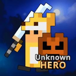 无名英雄最新版