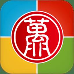 �o限��app