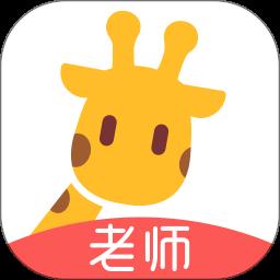 多鹿老师app
