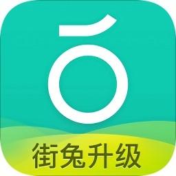 青桔单车app官方版