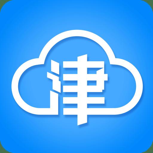 津云app