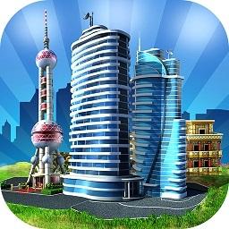 大都市中文版