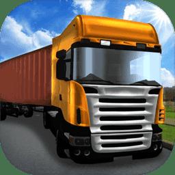 卡车停车模拟器手机版