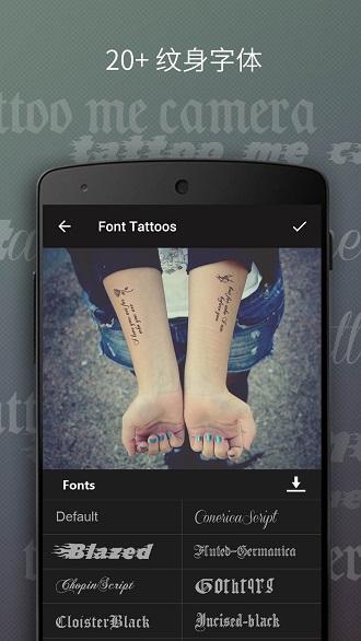 纹身相机手机版 v2.0.0 安卓版 图1