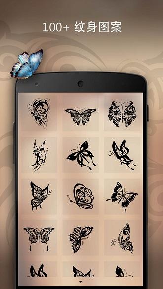 纹身相机手机版 v2.0.0 安卓版 图2