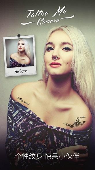 纹身相机app