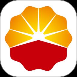 石油商旅手机版