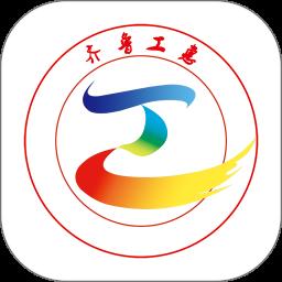 齐鲁工会app