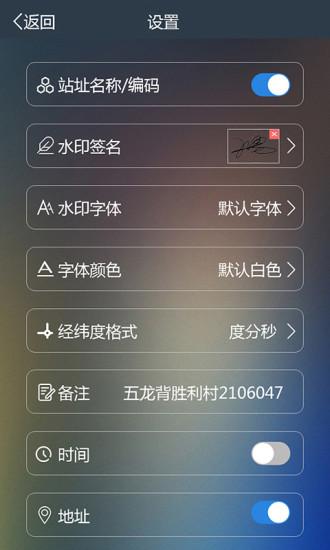 元道经纬相机app v3.3.1 安卓版 图0