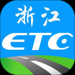 浙江ect软件