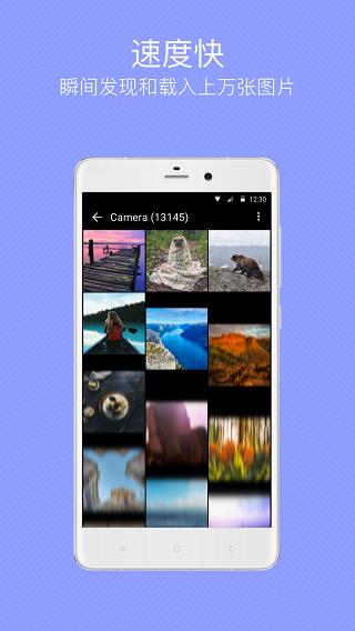 快图浏览手机版 v4.7.2.2 安卓版 图2