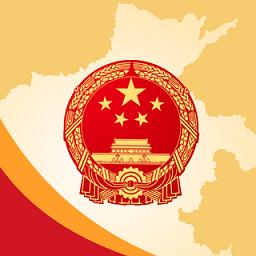 河南政务服务平台软件