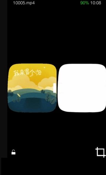 老铁视频手机版 v8.7.3 安卓版 图0