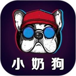小奶狗app