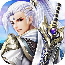 神剑仙旅游戏