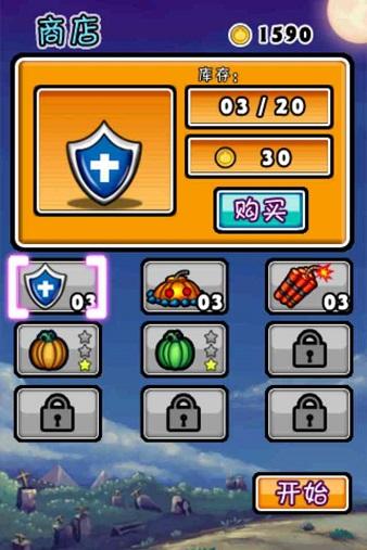 南瓜大战怪物最新版 v3.2 安卓版 图2