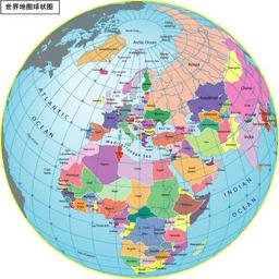 世界地图高清30亿像素