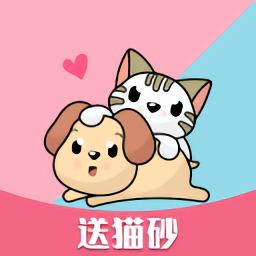 猫语狗语翻译器app