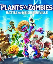 植物大战僵尸和睦小镇保卫战电脑版