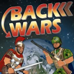 重返战争汉化版
