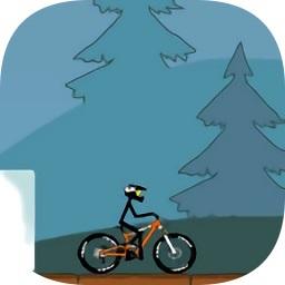 火柴人登山自行车游戏