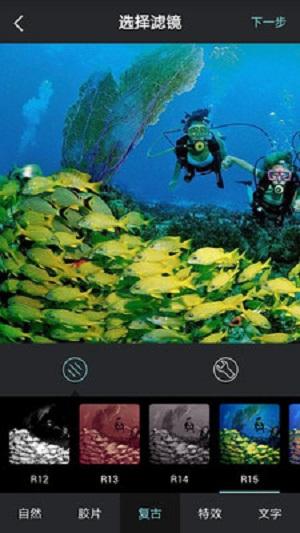 喜瓜相机app v3.8.0 安卓版 图0