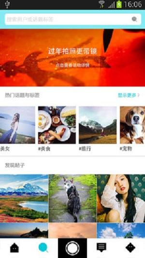 喜瓜相机app v3.8.0 安卓版 图2