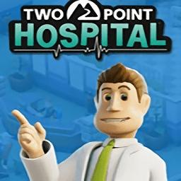 双点医院游戏